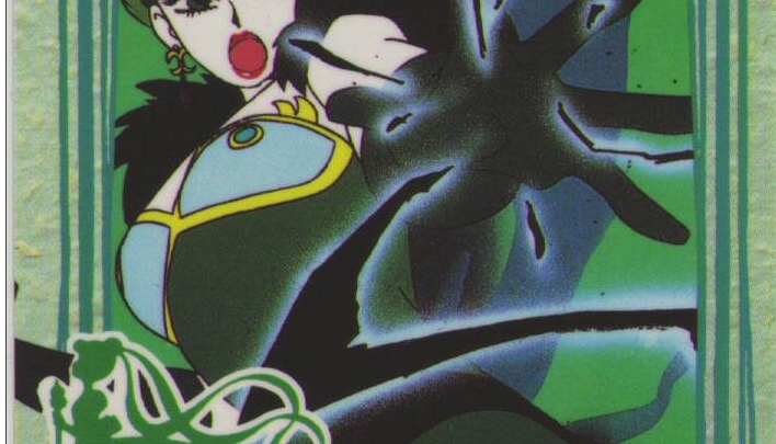 Sailor Moon Collaboration - Villains - Prisma of the Black Moon Clan